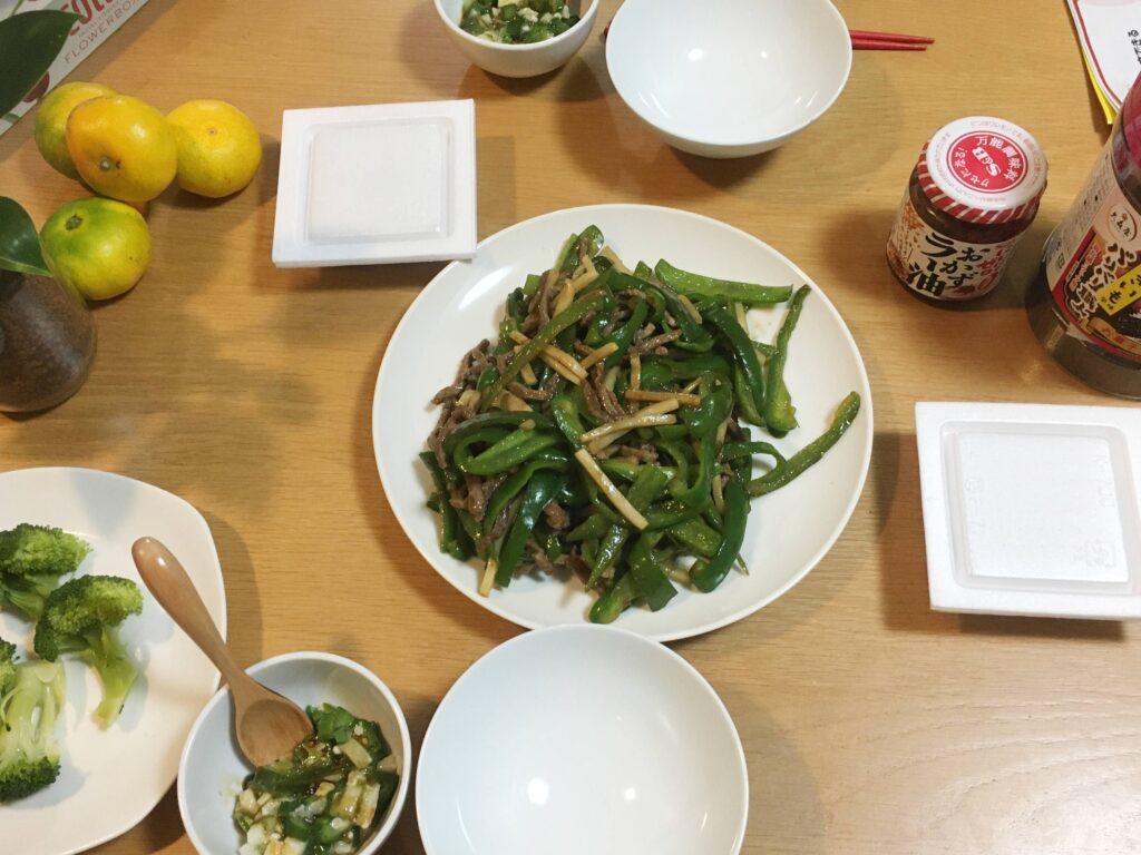 本日の夕飯(チンジャオロース)