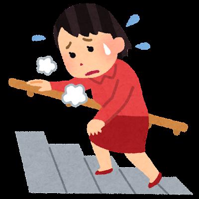 一生懸命階段を上る女性